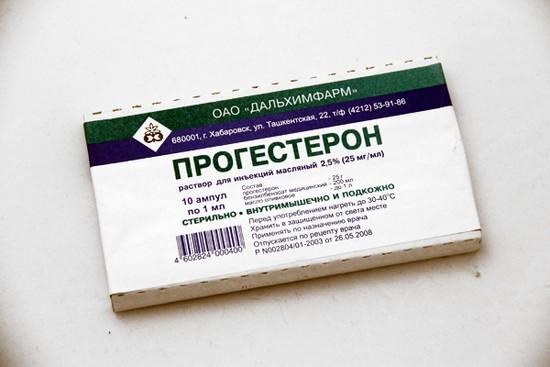 Прогестерон уколы