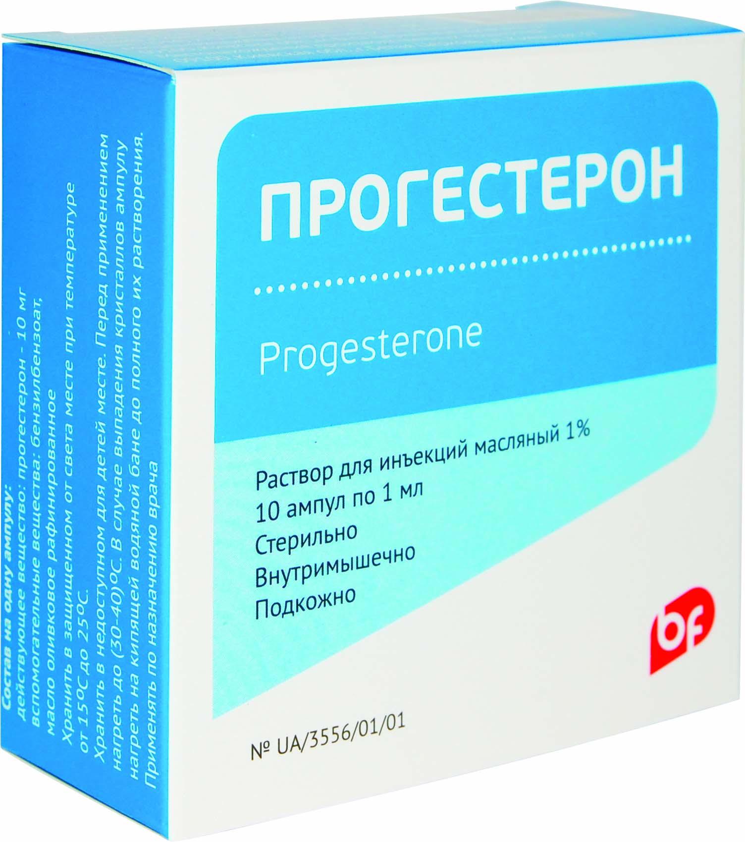 Прогестерон ампулы