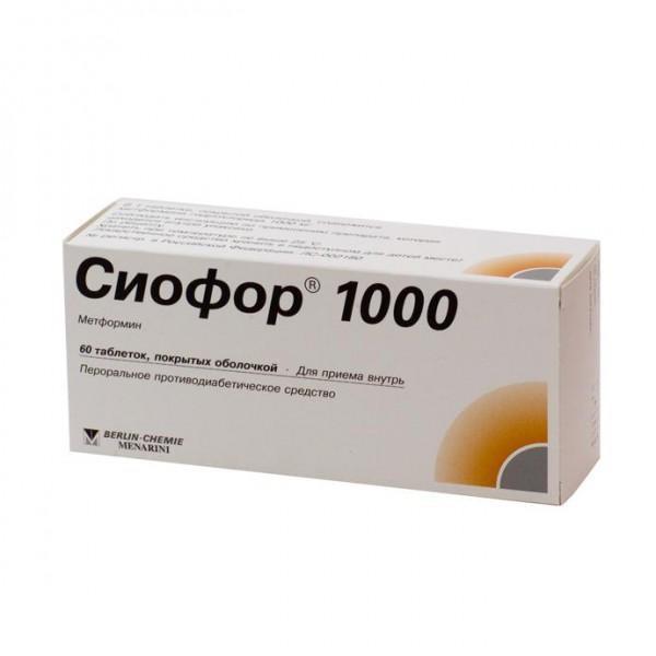 Сиофор таблетки