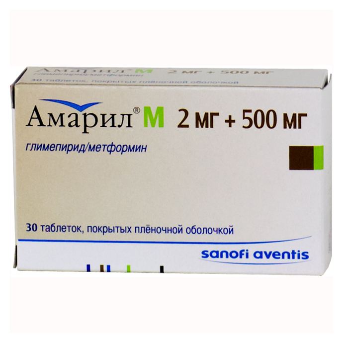 Амарил таблетки