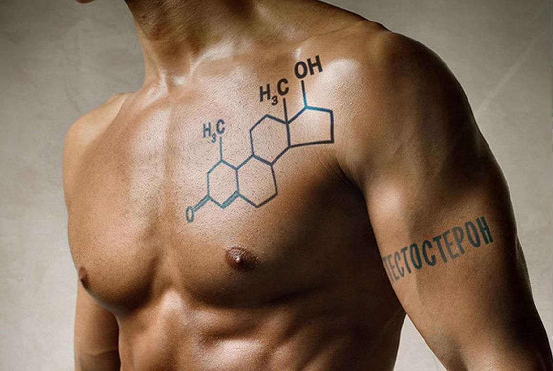 Тестостерон на заметку