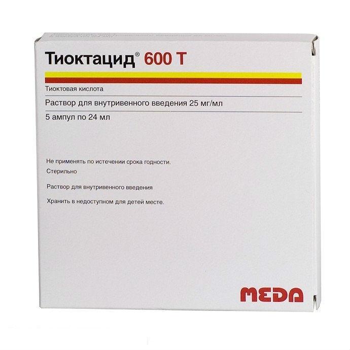 Тиоктацид таблетки